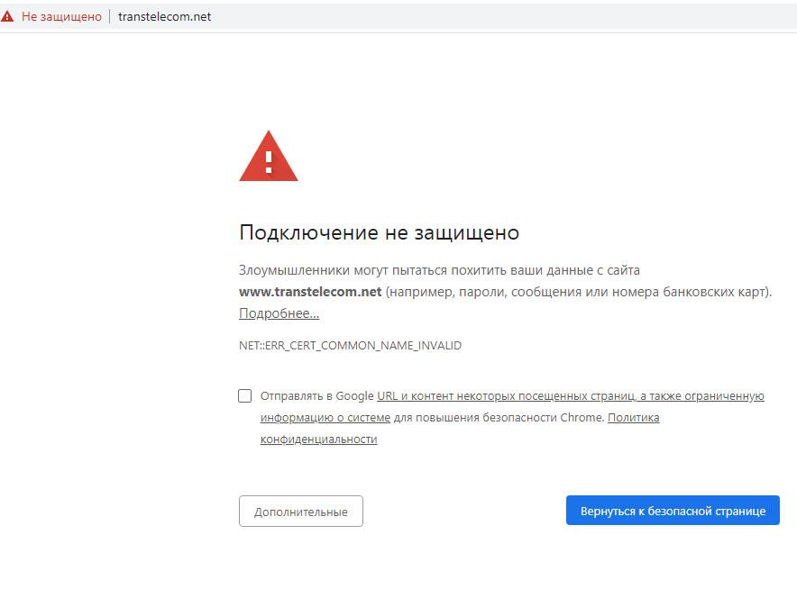 Восстановление данных в Бишкеке | Data Recovery Bishkek